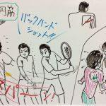 テニスのバックハンド!~意外と知らない肩のヒミツPart16~